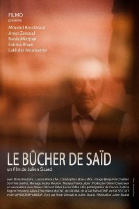 """PRIX ET RECOMPENSES – LE FILM """"LE BUCHER DE SAID"""" PRIX DU PUBLIC EX ÆQUO AU Festival International du Film d'Aubagne"""